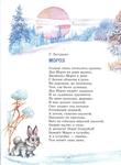 Превью Безымянный1 (513x700, 364Kb)