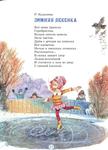 Превью Безымянный3 (504x700, 451Kb)