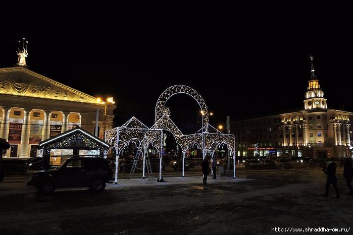 новогодняя площадь Воронеж 2016 (2) (700x466, 207Kb)