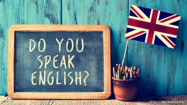 150911101243_do_you_speak_english_624x351_thinkstock1 (625x351, 135Kb)