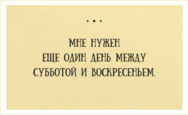 3437398_1444163183_ot7 (651x400, 23Kb)
