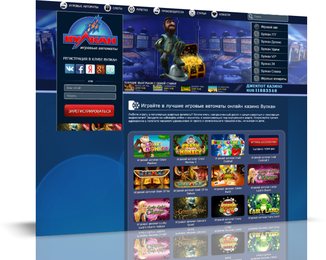 Вулкан игровые автоматы/3899041_newproject_3_ (657x523, 398Kb)