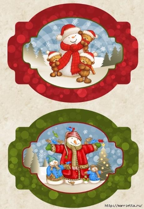 Картинки для декупажа. Новогодняя и рождественская тематика (13) (462x672, 205Kb)