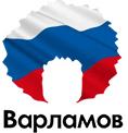3906024_varlamov (118x122, 10Kb)