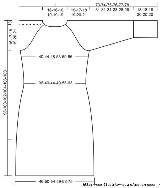 8-diag4 (516x600, 59Kb)
