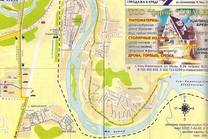 11.1.15 Рис.4 Фрагмент карты. г.Усть-Каменогорск, п. Аблакетка - копия (700x468, 124Kb)
