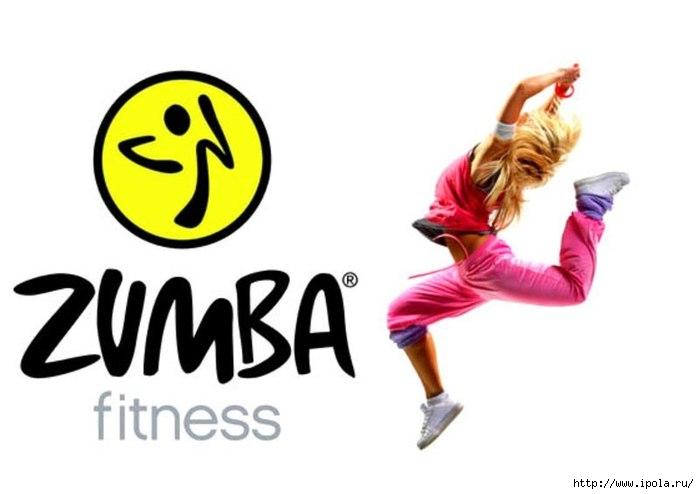 "alt=""Zumba – зумба танец и фитнес!""/2835299_ZYMBA_FITNES (700x494, 89Kb)"