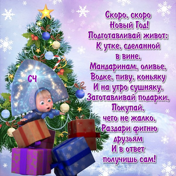 pozdravlenija_zhene_na_novyj_god (604x604, 494Kb)