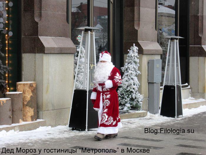 3241858_moskva02 (700x525, 70Kb)