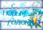 Превью рван (500x357, 227Kb)
