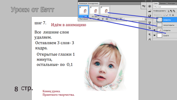 0_7a62c_35e3368d_XXXL (700x397, 133Kb)