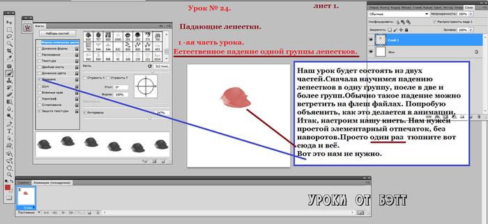 0_86487_3dbe4489_XXXL (700x322, 147Kb)