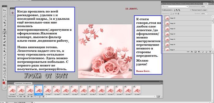 0_86491_fa0593fc_XXXL (700x335, 193Kb)
