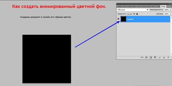 0_86c0a_f2f0458_XXXL (700x351, 70Kb)