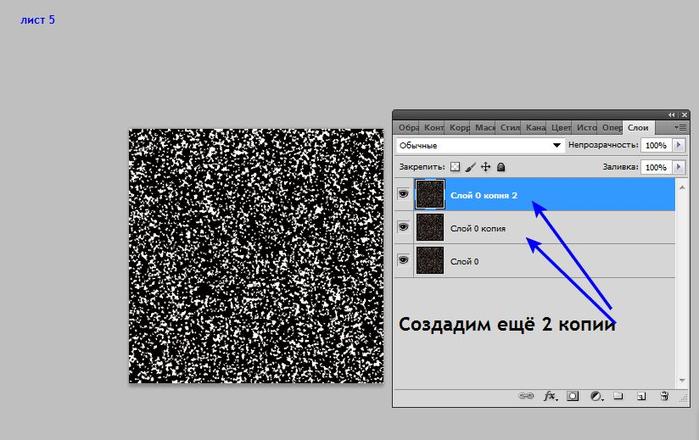 0_86c0e_990af94e_XXXL (700x440, 181Kb)