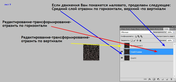 0_86c12_71d8105d_XXXL (700x329, 135Kb)
