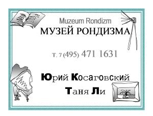 2017-МР (300x227, 42Kb)