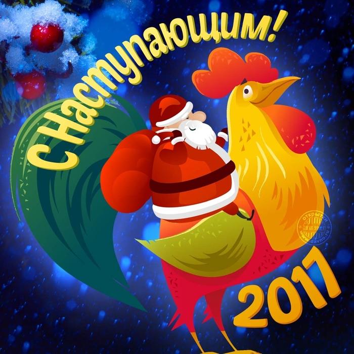 noviy-god-2017 (700x700, 341Kb)