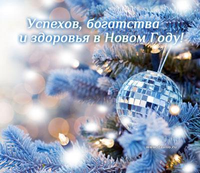 noviy-god-1186 (400x346, 78Kb)
