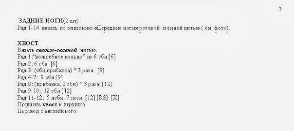 image (12) (604x271, 49Kb)