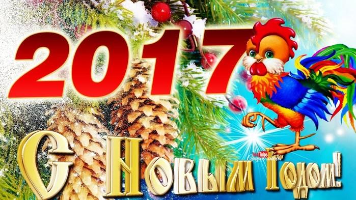 новый год (700x393, 120Kb)