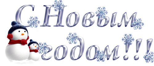 0_1e2427_883b3a61_L (500x215, 145Kb)