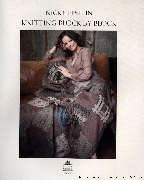 Knitting Block by BlocK (2) (559x700, 307Kb)