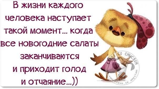 5672049_1420484046_frazki9 (604x338, 53Kb)