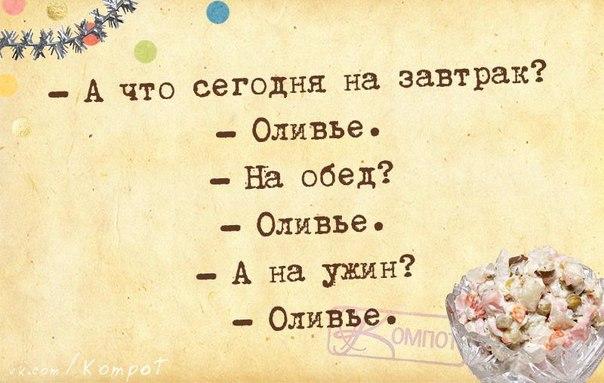 5672049_1420484063_frazki7 (604x383, 55Kb)