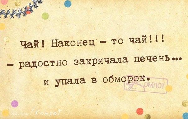 5672049_1420484064_frazki6 (604x383, 51Kb)