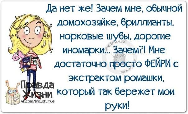 5672049_1420484078_frazki21 (604x367, 65Kb)