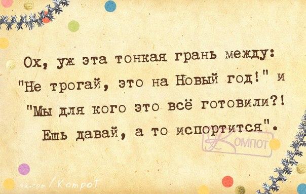 5672049_1420484089_frazki18 (604x383, 59Kb)