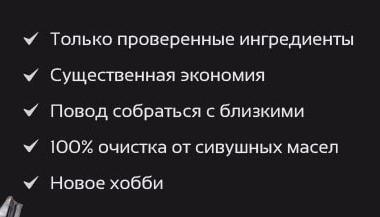 !cid_4351169A56B84722ACA94EBB954DC968@strikov (380x217, 39Kb)