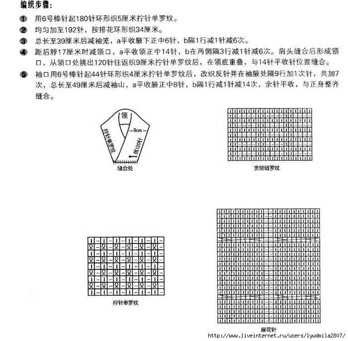 50-167 (700x685, 207Kb)
