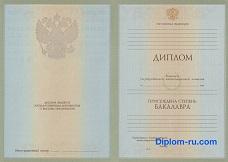 diplom-bakalavra-2003-2008 (228x162, 28Kb)
