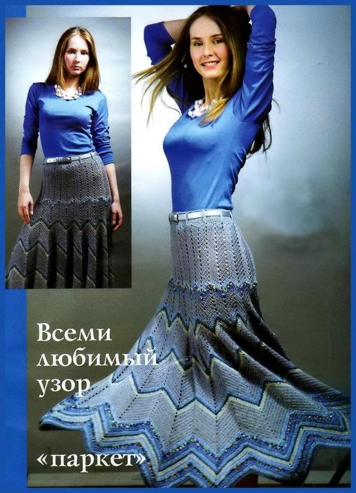 5988810_Effektnaya_ubka_gode (505x700, 302Kb)