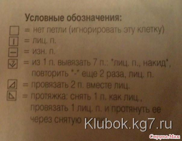 p_4346 (604x468, 145Kb)