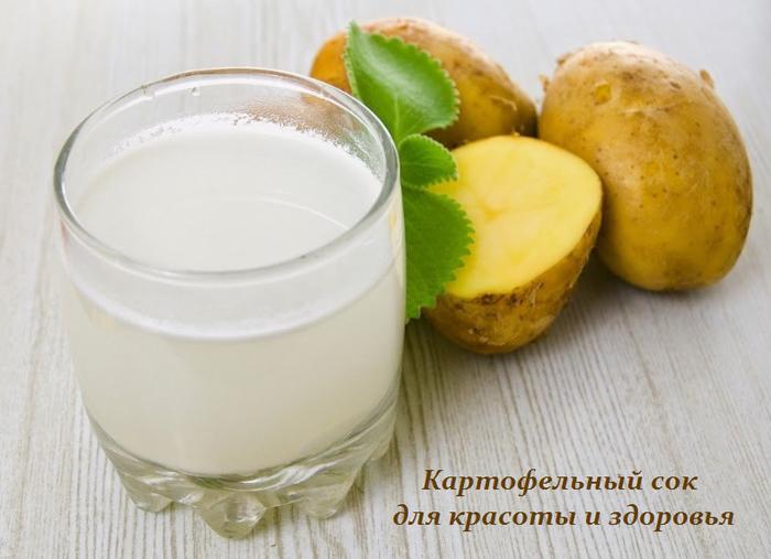 2749438_Kartofelnii_sok_dlya_krasoti_i_zdorovya (700x507, 404Kb)