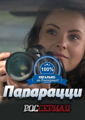 5903949_paparacci (280x396, 102Kb)