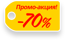 4859591_salebig (224x137, 6Kb)