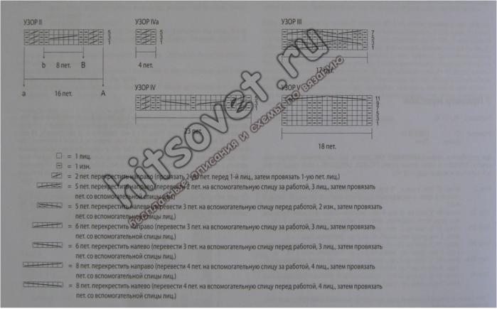 Fiksavimas.PNG3 (700x435, 434Kb)