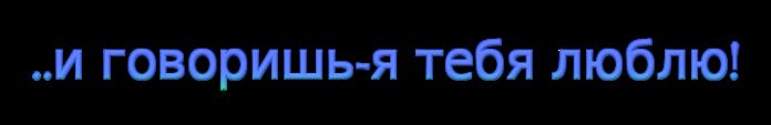 coollogo_com-15876733 (700x113, 41Kb)
