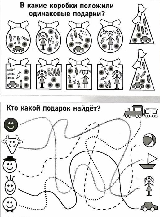Кац Е.М., Новогодняя раскраска, Логические задания для детей 4-6 лет,_9 (516x700, 258Kb)