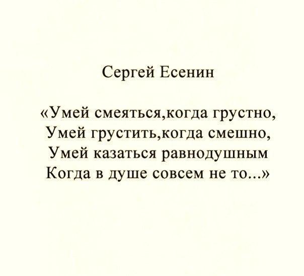 Есенин2 (604x548, 31Kb)