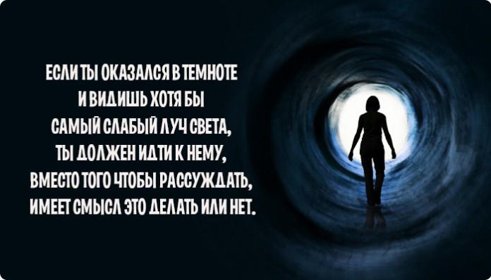 6120542_pel696x398 (696x398, 136Kb)