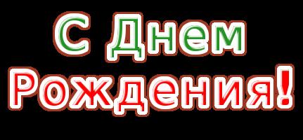 coollogo_com-93101388 (431x200, 26Kb)