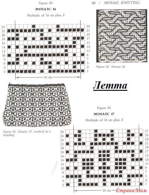 Вязание и схемы ленивого жаккарда 52