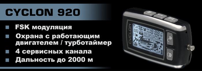 "alt=""Видеорегистраторы на  AUTOUNITS""/2835299_Videoregistratori_na__AUTOUNITS_1_ (700x247, 92Kb)"