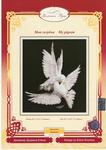 Превью З-018 Моя голубка (496x700, 465Kb)