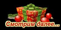 0_10e951_89ba4391_L (200x100, 26Kb)